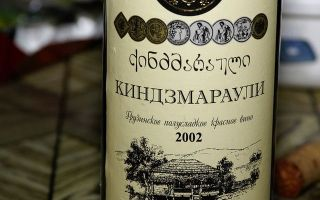 Грузинское вино Киндзмараули — интересные особенности