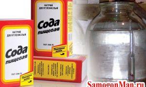 Очистка самогона содой в домашних условиях