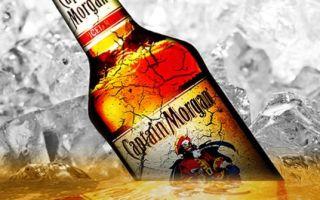 Капитан Морган (Captain Morgan) — ром покоривший мир