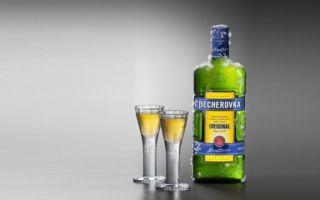 Ликер Бехеровка: как правильно пить и с чем смешивать