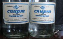 Водка из спирта в домашних условиях: лучшие рецепты
